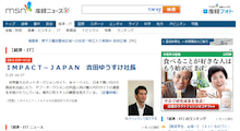 海外販売をしよう! 吉田有甫のブログ