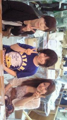 東大ガールズの夢叶日記      by UT Girls-Link-2011052912310000.jpg