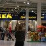 久しぶりの「IKEA…