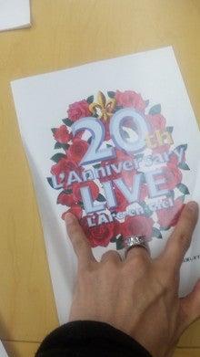 DAIGOオフィシャルブログ Powered by Ameba-DVC00255.jpg