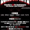 LONDON NITE Kensho's 60th Anniversaryとジョニー・サンダースの画像