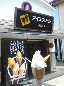 https://stat.ameba.jp/user_images/20110530/07/maichihciam549/a5/ab/j/t02200293_0240032011259538301.jpg