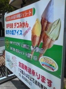 https://stat.ameba.jp/user_images/20110530/07/maichihciam549/b3/a7/j/t02200293_0240032011259538302.jpg