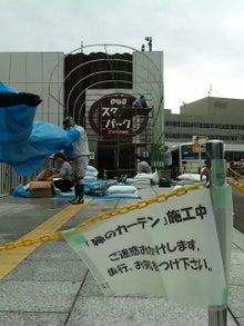 小谷あゆみブログ 「べジアナあゆ☆の野菜畑チャンネル」Powered by Ameba-110530_144338.jpg