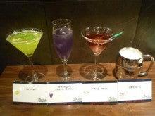 ルイーダの酒場(LUIDA'S BAR)公式 弟子ブログ