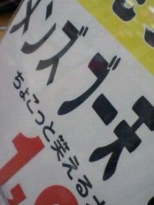 琵琶湖ガイド 奥村哲史/おくむらさとし Mobile#2nd-110530_1654~0001.jpg