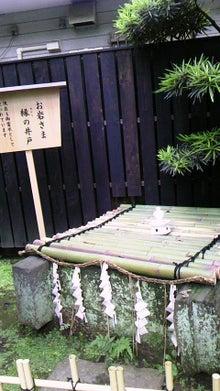 東京・中野の占い師「富士川碧砂の占いの小部屋」-110530_1454~01.jpg