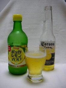 下戸でも美味しく飲めるビールはあるのか?-コロナエキストラとポッカレモン