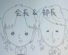 ♪カブトムシプリンセスとみ~のすけさん♪-201105302215000.jpg