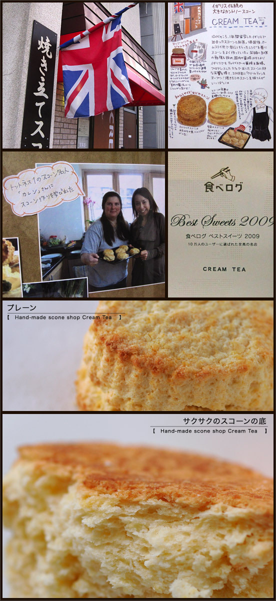 $No Bread & Sweets  No Life-creamtea_0531