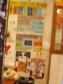 高田明美オフィシャルブログ「Angel Touch」Powered by Ameba-ミートセンター店内配置図