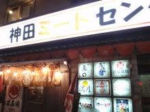 高田明美オフィシャルブログ「Angel Touch」Powered by Ameba-お店の看板