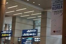 XK徒のブログ-airport