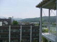 山形大学 西岡研究室の毎日♪-景色03