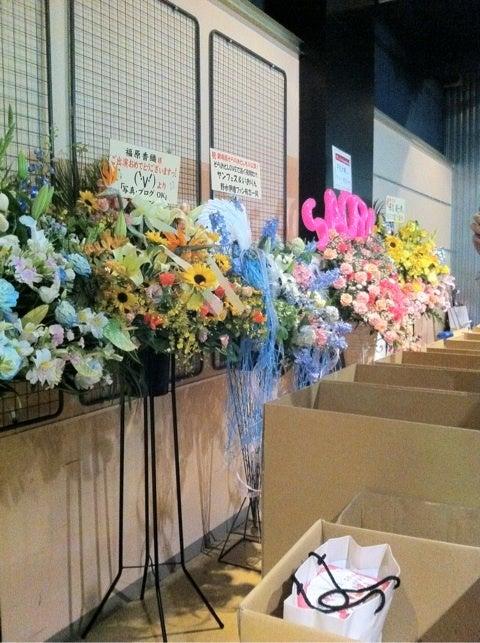 小島太一オフィシャルブログ「小島太一のV作戦」Powered by Ameba-未設定