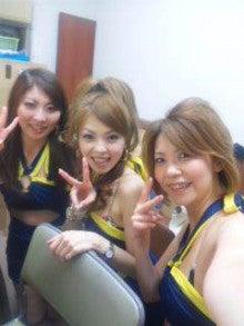 ☆* :+* :AYA's LOVE HAPPY SMILE+*: +☆-STIL0355.JPG