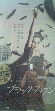 Kimeruオフィシャルブログ「Shining Days」Powered by Ameba-20110531115226.jpg