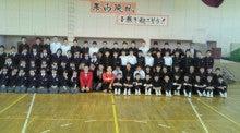 マギー審司オフィシャルブログ powered by アメブロ-201105311055000.jpg