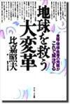 エミィ 松澤 です♪-1