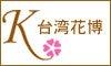 KAORUKOオフィシャルブログ「KAORUKO STYLE」Powered by Ameba