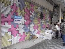 静岡県富士市吉原商店街まちなか音楽祭『よしわらジュークボックス』
