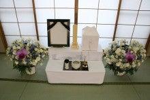 後飾り祭壇の配置と注意点 | 葬儀屋さんの社長のお葬儀ブログ