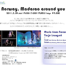 ■ Norway, Madarao around youの記事より