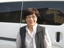 キレイ好きカンパニー ハヤカワのブログ-奥さん