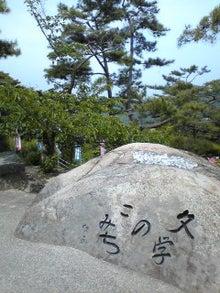 https://stat.ameba.jp/user_images/20110602/08/maichihciam549/09/cf/j/t02200293_0240032011265448588.jpg