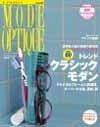 mode_31.jpg