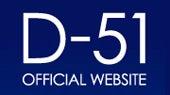D-51オフィシャルブログ オラに元気をわけてくれ Powered by Ameba