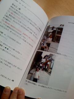ちびママの徒然育児Diary-Image1689.jpg