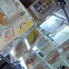 永源山公園のグリーンサム納品【山口国体に向けて準備】の記事より