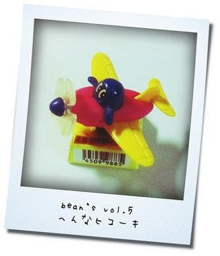 chocobanditzのブログ-bean's vol.5
