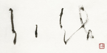 希水blog -hikkoshi.jpg