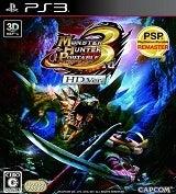 モンスターハンターポータブル 3rd HD Ver. (仮称)