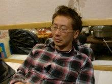 札幌出張タイマッサージGARNETのGTブログ