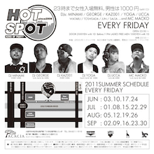 DJ KAZ001 Official Blog Perfect World-HOTSPOT