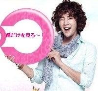 $ちょっと独り言・・・JANG KEUN SUK・・・???・・・