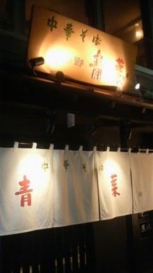 furanseさんのブログ