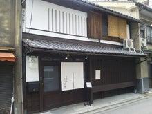 ■京都Oaklife情報館■-P1000030.jpg