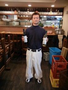 $新宿 寿司居酒屋 のだぴん ~魚と心の居酒屋さん~