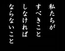 sakuraraボード-拉致14