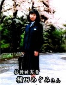 sakuraraボード-拉致13