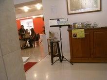 ローフード&マクロビオティックで美味しい生活♪-預言カフェ内部