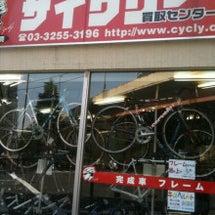 ロードバイク買換え