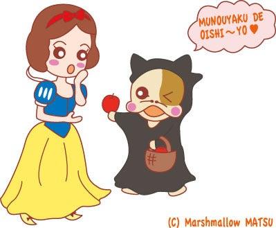 白雪姫とジョージ魔女 ペット似顔絵オーダー