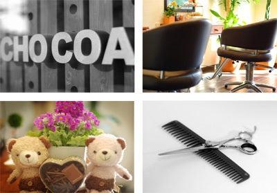 $吹田市の千里丘にある美容室CHOCOAのSのブログ