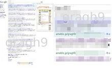LASO×BUYMA'ぶっちゃけ'バイヤーズブログ☆プレゼント中!yahoo&google-検索1位20110601