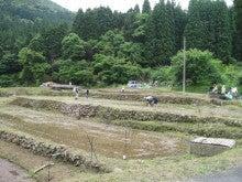 農トレ in 棚田【農業を好きになろう】-竹子農塾